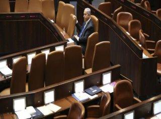 Netanyahu Dönemi Sona Erdi; Değişen Sadece İsimler